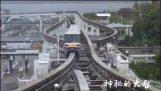 Οι αυτόματη αλλαγή γραμμών σε ένα μονόραβδο σιδηρόδρομο