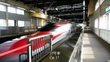 Japan's fast trains