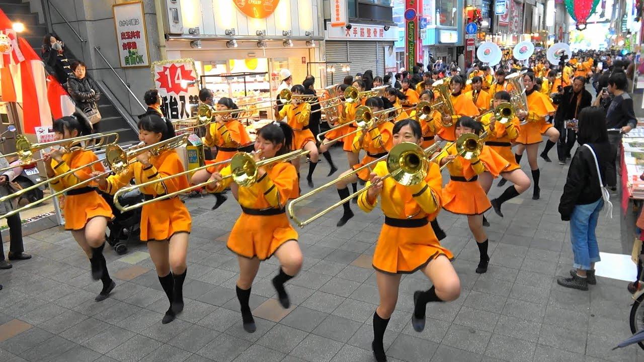 Japanisch Mädchen Solo Spielen