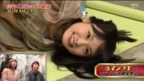 Japanese Girl Plays Flute Using Fart (Japanese Funny Game Show)
