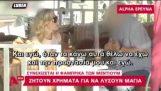अल्फा रिपोर्टर uncovers मनोविज्ञान के साथ छिपे हुए कैमरे