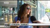 Гърците кръщава хипотетичен ураган