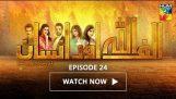 Alif Allah Aur Insaan Episode 24 HUM TV Drama