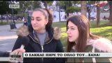 记者PANOS SAKKAS: 希腊是同性恋的国家; – (独一无二)(SKAI 2017年1月24日)