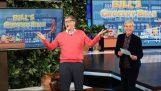 Ο Bill Gates μαντεύει τις τιμές προϊόντων του σουπερμάρκετ