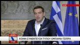 Alexis Tsipras habla a griego con acento americano