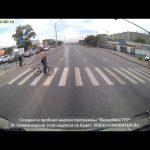Μαθήματα οδικής κυκλοφορίας