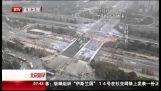 จีน: Αλλαγή γέφυρας σε 43 ώρες