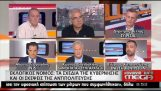 Οι διαφορές των βουλευτών σε Ελλάδα και Ηνωμένες Πολιτείες