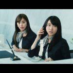 Ξεκαρδιστική ιαπωνική διαφήμιση για το παιχνίδι Hearthstone