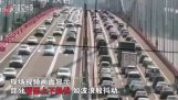 The great oscillation of a bridge in China
