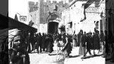 วิดีโอในกรุงเยรูซาเล็มในปี 1897