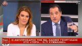 """""""No ni lleva el agua a la difusión!»: SEÑOR A. Georgiadis en las noticias (04.09.17)"""