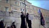 """""""Και την ζωή μας ενάντια στο τέμενος και τη κάρτα του πολίτη"""" διαδηλώνουν"""
